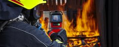 Thermal Imaging Cameras Avon New York Connecticut
